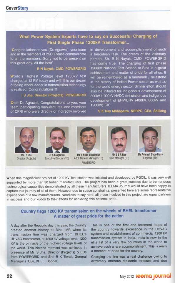 national test station at bina tagged 1200kv 1200kv national test ...