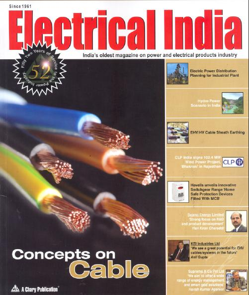 Electrical magazines